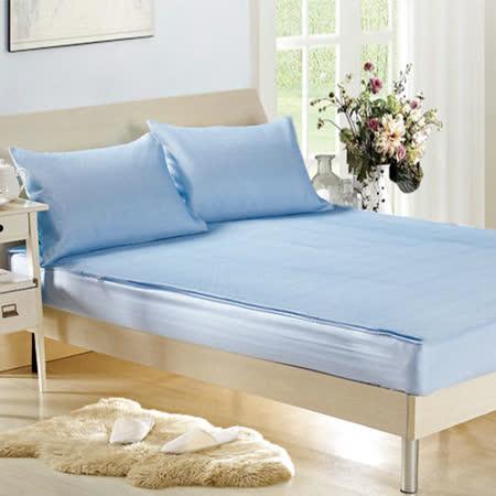 RODERLY 3D立體蜂巢水洗涼墊-床包式-雙人(藍)