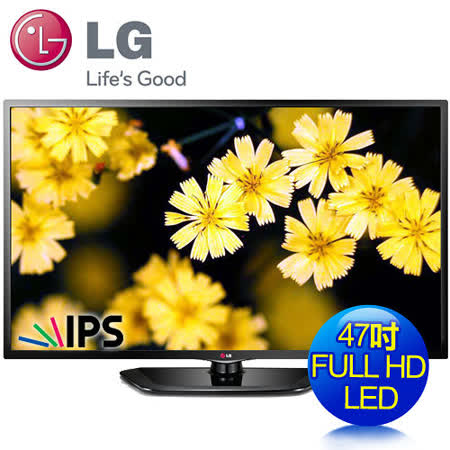 LG 47吋FHD LED液晶電視(47LN5400)