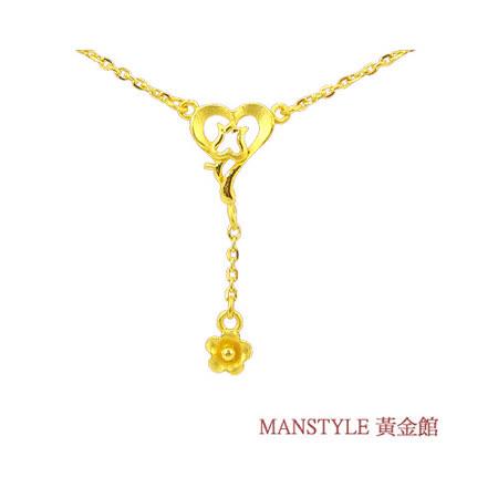Manstyle 留住真情黃金小套鍊 (約1.41錢)