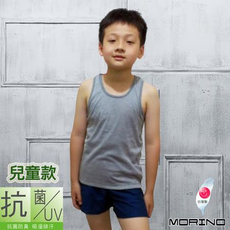 【MORINO】兒童抗菌防臭背心 - 灰色