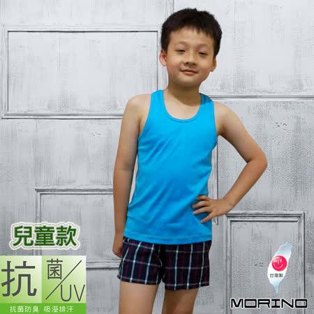 【MORINO】兒童抗菌防臭背心 - 水藍