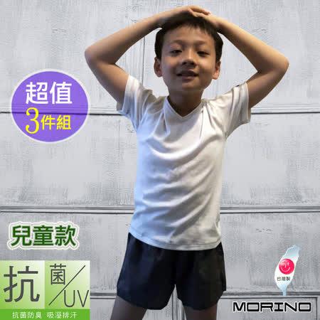【MORINO】兒童抗菌防臭短袖V領衫-白色(3件組)