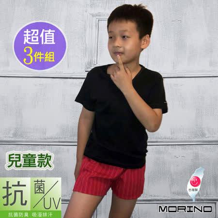【MORINO】兒童抗菌防臭短袖V領衫 - 黑色(3件組)