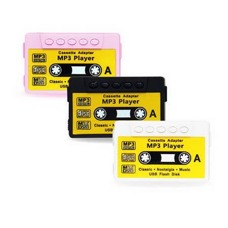 迷你小卡帶插卡式MP3(附8G記憶卡)