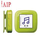AIP 1.5吋8G MP3/MP4數位播放機(AIP-157)