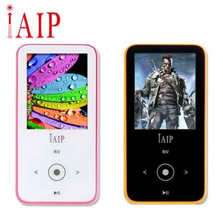 AIP 1.8吋4GB MP4數位播放機(AIP-206)