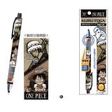 Uni KURUTOGA 海賊王年度限定版自動鉛筆