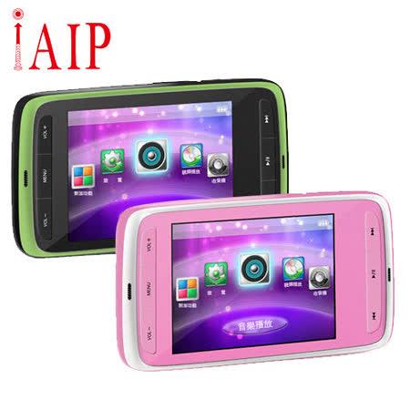 AIP 2.4吋 8GB MP4數位播放機(AIP-241W)
