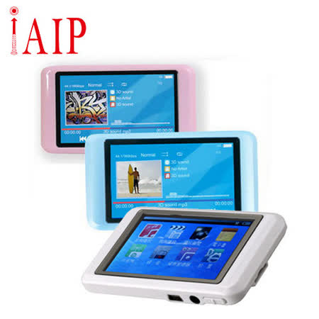 AIP 3吋8GB MP4數位播放機(AIP-305w)
