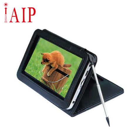 AIP 4.3吋8GB MP4數位播放機(AIP-431)