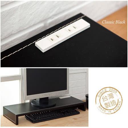 雙插座手工縫紉皮革桌上架*65cm加長款 螢幕架 鍵盤架