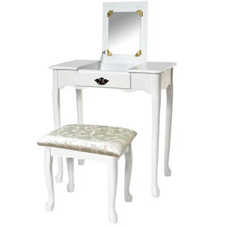【Asllie】掀蓋化妝桌椅組-白