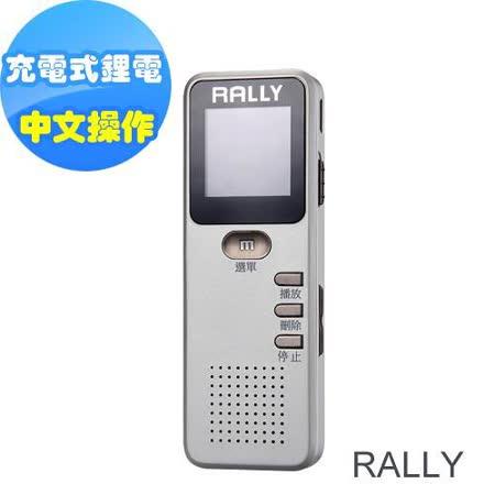 狂降出清RALLY充電式錄音筆8GB DVR-A600
