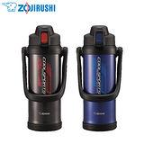 象印*2L*SLiT運動型不鏽鋼真空保冷瓶(SD-BA20)