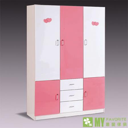 最愛傢俱 粉彩心4呎三門鋼烤亮面衣櫥