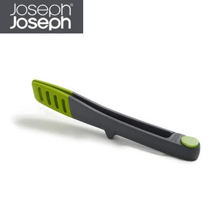 Joseph Joseph英國創意餐廚★不沾桌餐夾(灰綠-大)★ELTG0100SW