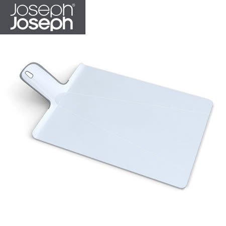 Joseph Joseph英國創意餐廚★輕鬆放砧板(大白)★60041