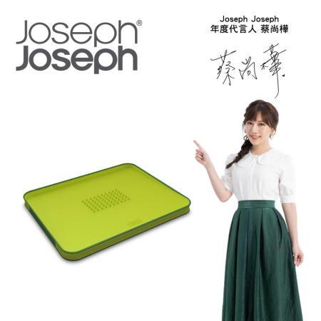 Joseph Joseph英國創意餐廚★好好切雙面傾斜砧板(大綠)★60001