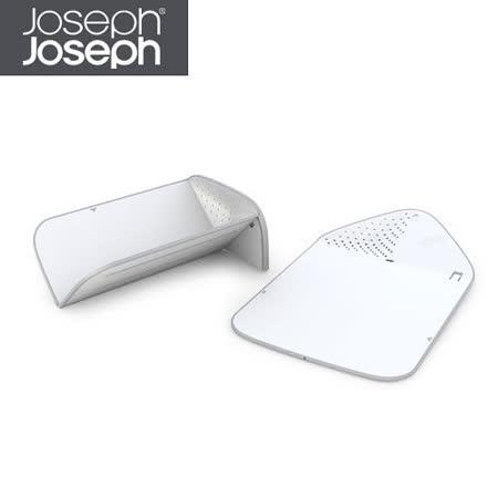 Joseph Joseph英國創意餐廚★洗滌過濾兩用砧板(白)★60082