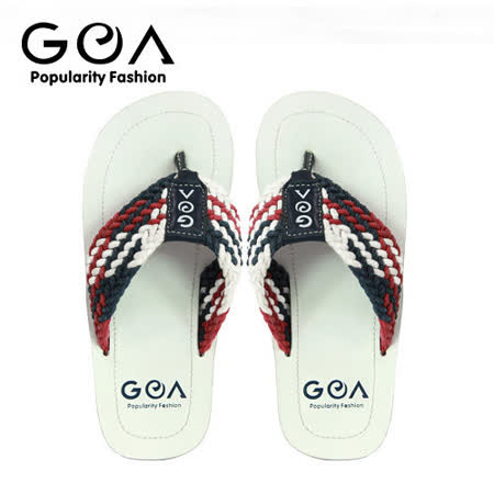 GOA海軍風織帶男夾腳拖鞋(白/2色)