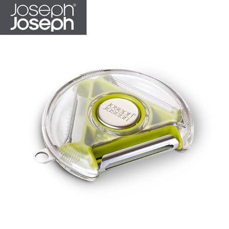 Joseph Joseph英國創意餐廚★3 in 1旋轉削皮器(綠)★PEBG0100CB