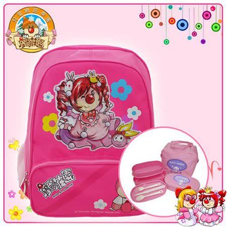 【摩爾莊園】麼麼公主㊣版授權 書包+便當盒組-雙層護背款(粉色)