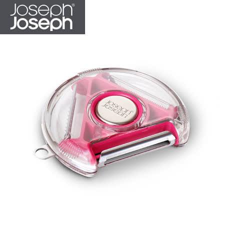 Joseph Joseph英國創意餐廚★3 in 1旋轉削皮器(粉)★PEBR0100CB