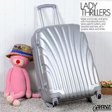【GARANZ】亮彩貝殼20吋超輕量行李箱 旅行箱-銀色