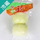 漢光珍品洋蔥1包(2入/包)