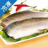 台南嚴選冷凍虱目魚肚1包(320g±5%/包)
