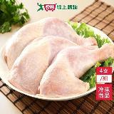 美國進口雞腿1包(4入/包)