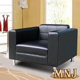 【MNJ】大氣生活獨立筒沙發1人座(四色可選)