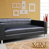 【MNJ】大氣生活獨立筒沙發3人座(四色可選)