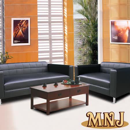 【網購】gohappy線上購物【MNJ】大氣生活獨立筒沙發2+3人座(四色可選)推薦遠 百 禮券 sogo