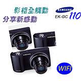 SAMSUNG GALAXY Camera EK-GC110 4.8吋類單數位相機/21段變焦_WI-FI版_贈16G等多好禮