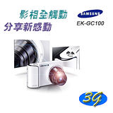 SAMSUNG GALAXY Camera EK-GC100 4.8吋類單數位相機/21段光學變焦 _3G版【贈16G記憶卡+萬用清潔組+專用保護貼】
