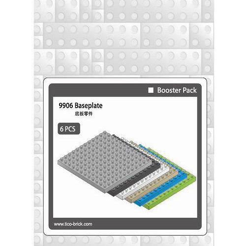 ~TICO微型積木 館~零件補充包~底板 9906