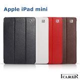 ICARER Apple iPad mini 三折系列 可站立小牛皮真皮皮套