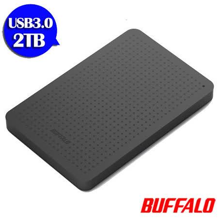 BUFFALO PCF系列 2TB USB3.0 2.5吋薄型硬碟