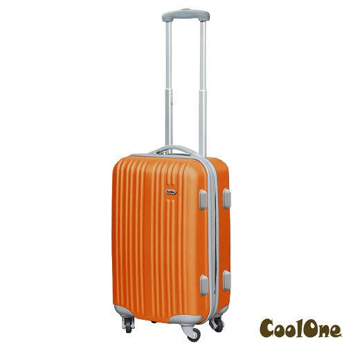 C板橋 遠 百 營業 時間oolOne 橙色之戀20吋條紋登機箱