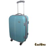CoolOne 藍色之戀20吋條紋登機箱