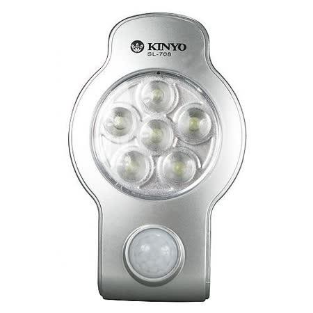【私心大推】gohappy 購物網KINYO圓弧無線超亮6LED人體紅外線及光控雙感應燈(SL-708)好嗎愛 買 楊梅 店