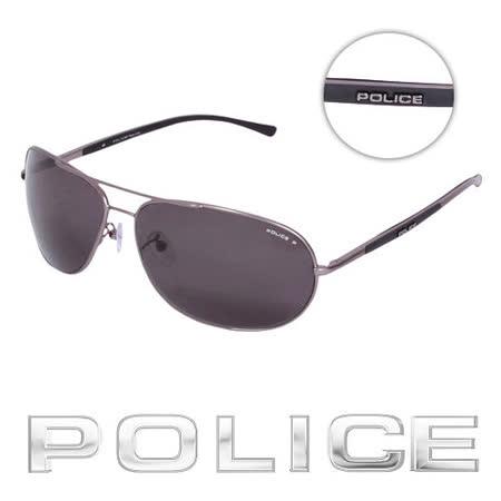 POLICE 都會偏光飛行員太陽眼鏡 (銀灰色) POS8691-627P