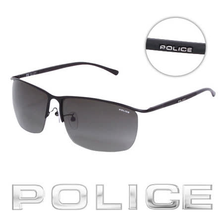 POLICE 都會復古飛行員太陽眼鏡 (消光黑) POS8693-0531