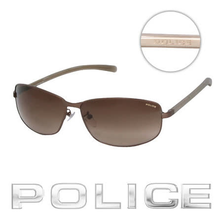 POLICE 都會復古飛行員太陽眼鏡 (古銅色) POS8697-0R10
