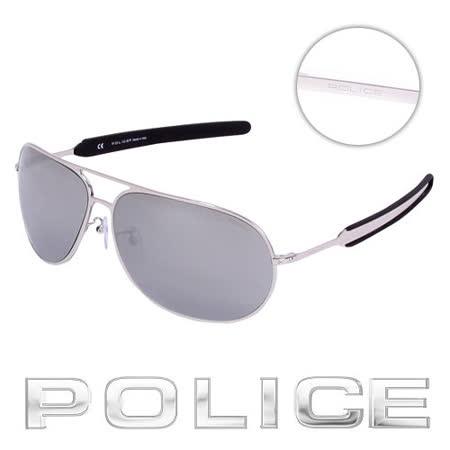 POLICE 都會時尚飛行員太陽眼鏡 (騎士銀) POS8736-0579