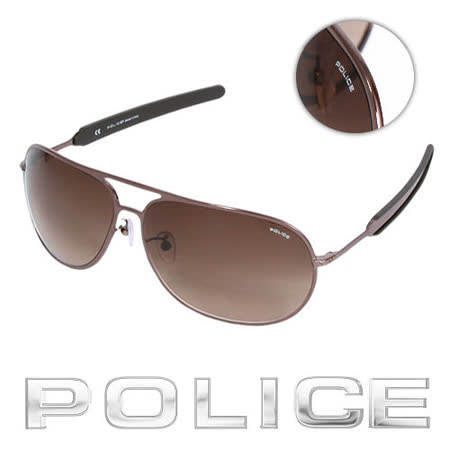 POLICE 都會時尚飛行員太陽眼鏡 (古銅色) POS8736-0K01
