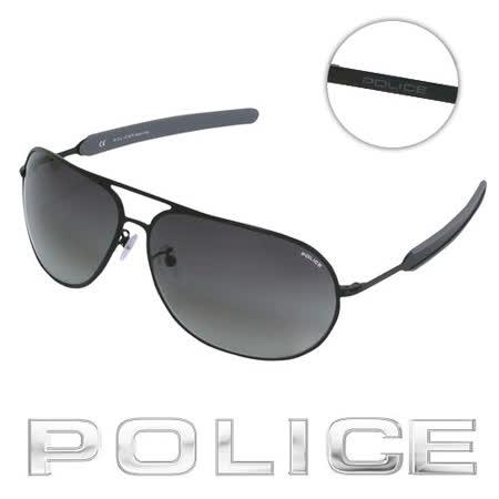 POLICE 都會時尚飛行員太陽眼鏡 (消光黑) POS8736-531X