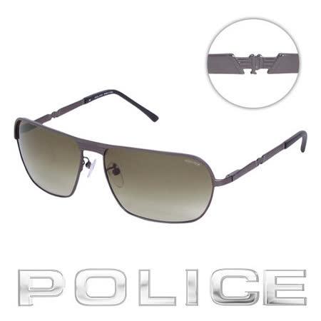 PPPOLICE 都會時尚飛行員太陽眼鏡 (銀黑色) POS8745-0627