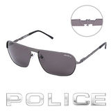 POLICE 都會時尚偏光飛行員太陽眼鏡 (銀灰色) POS8745-584P